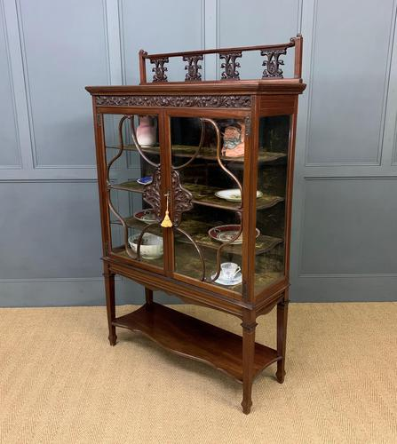 Carved Mahogany Display Cabinet (1 of 14)
