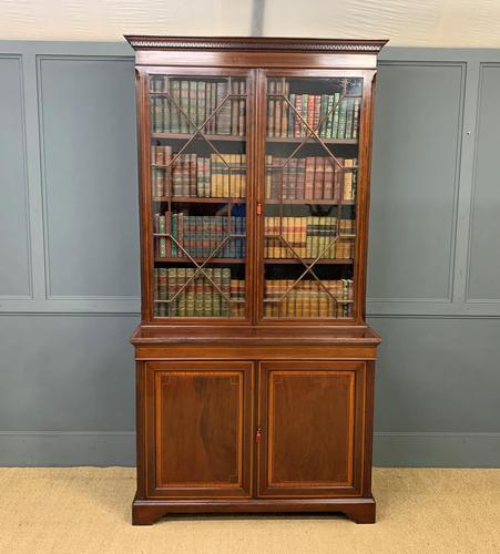 Good Edwardian Inlaid Mahogany Bookcase (1 of 16)