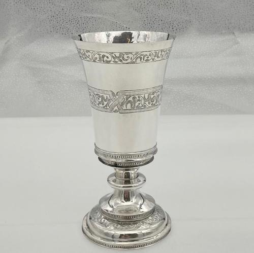 Mid 16th Century Antique Elizabethan Silver Chalice London 1565 Robert Darrant (1 of 7)
