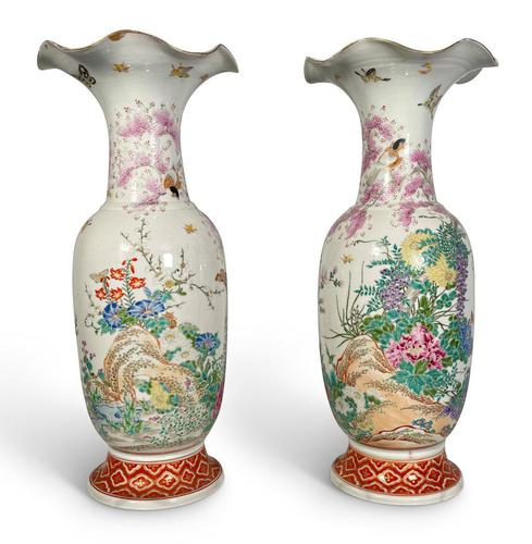 Pair of Kutani Vases (1 of 8)