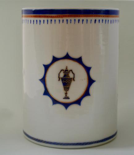 Josiah Spode Bone China Coffee Can (1 of 5)