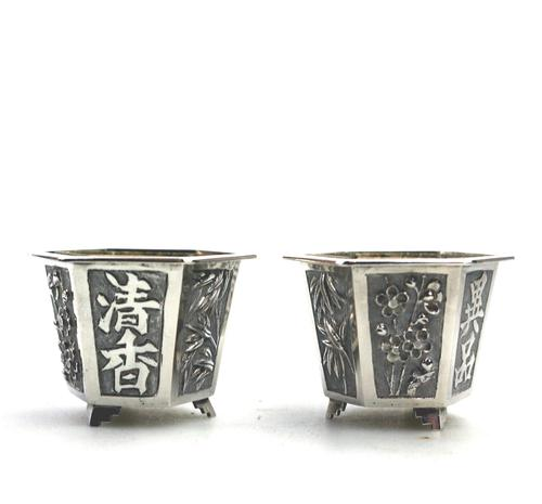 Wang Hing - Pair of Chinese Trade Solid Silver Novelty Salts & Liners c.1900 (1 of 11)