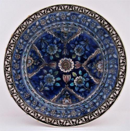 Persian Ceramic Shallow Dish, Qajar Dynasty Iran, 19th Century (1 of 8)