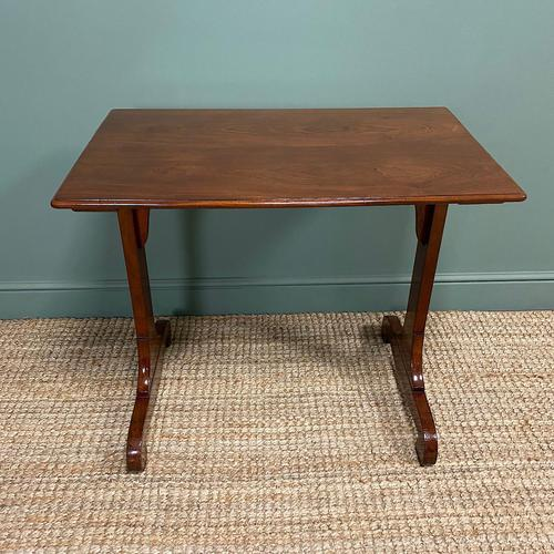 Victorian Mahogany Antique Stretcher Table / Sofa Table (1 of 4)