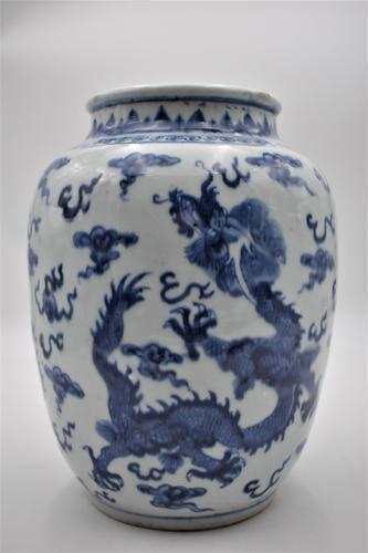 Large Chinese Dragon Vase - 18th Century (1 of 7)