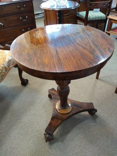 Rosewood Occasional Table (1 of 5)