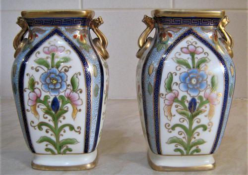Pair of Original 1950's Noritake Vases (1 of 7)