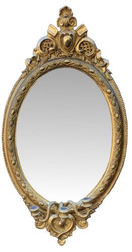 Lovely 19th Century Gilt Girondole Mirror (1 of 3)