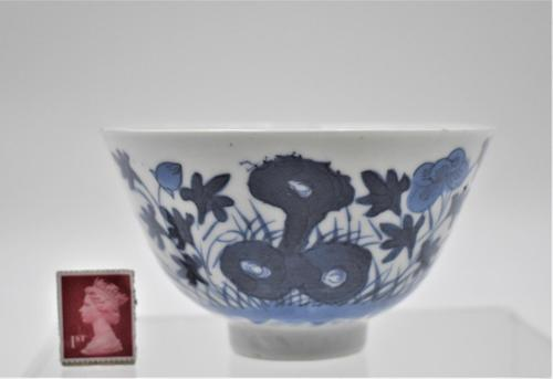 Chinese Porcelain Inscribed Tea Cup / Wine Bowl - Daoguang (1 of 7)
