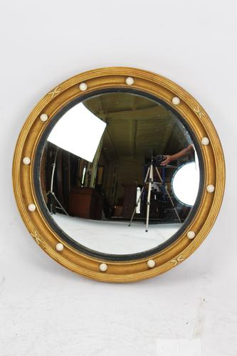Convex Wall Mirror / Butlers Mirror (1 of 13)