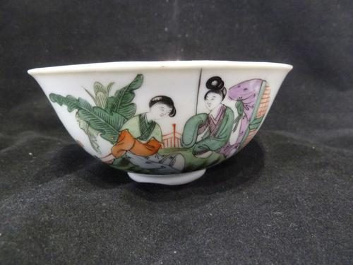 Vintage Chinese Famille Rose Bowl - Calligraphy (1 of 6)