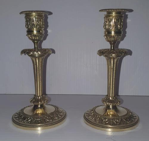 Pair of 19th Century Small Size Brass Candlesticks (1 of 4)