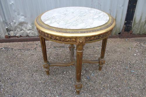 Gilt Occasional Table (1 of 4)