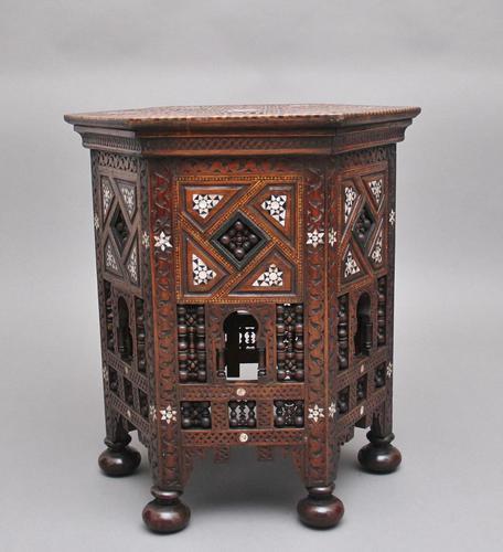 19th Century Moorish Occasional Table (1 of 9)