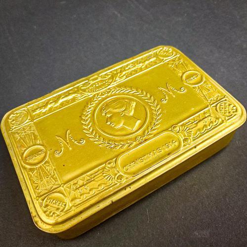 Princess Mary Gift Tin (1 of 7)