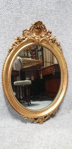 Very Good Gilt Wall Mirror (1 of 5)