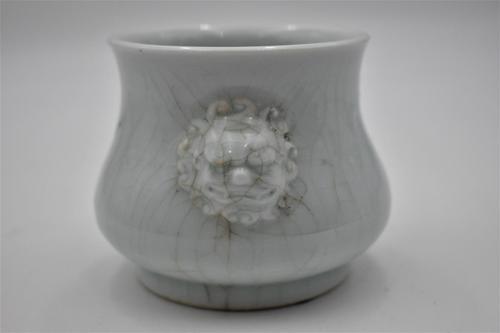 Chinese Porcelain Censer - Ying Ching Glaze (1 of 7)