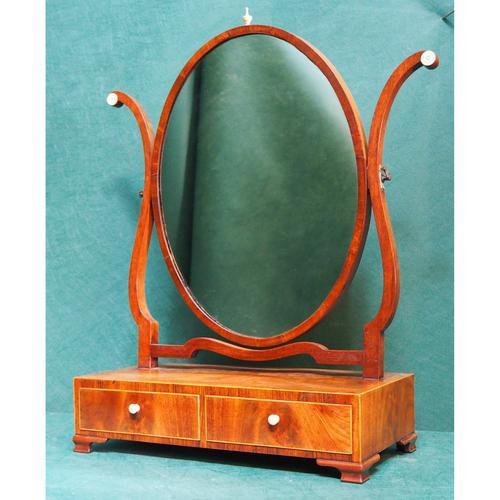 George III Box Sole Mirror (1 of 1)