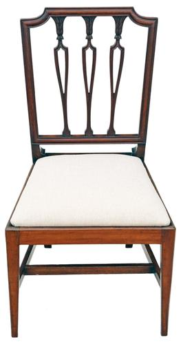 19th Century Mahogany Dining Bedroom, Hall Chair (1 of 6)