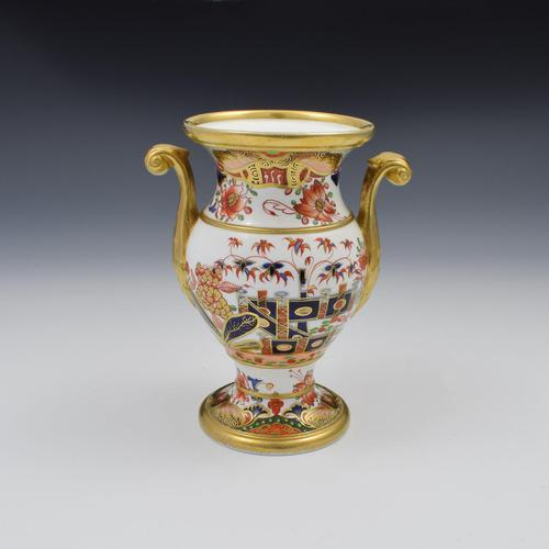 Spode Porcelain Imari Vase Pattern 967 c.1810 (1 of 11)