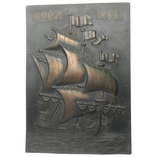 Antique Art Nouveau Marine Bronze Relief Wall Plaque Spanish Galleon Ship 1668 (1 of 21)
