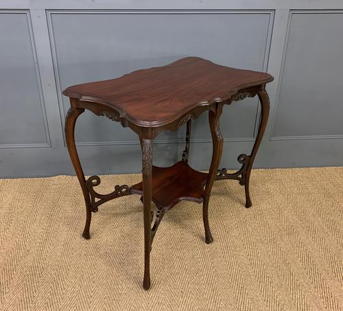 Rococo Style Mahogany Occasional Table (1 of 10)