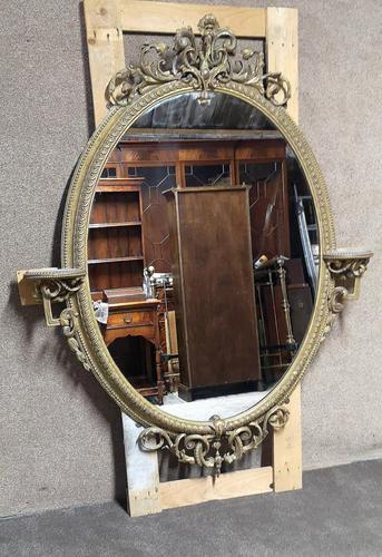 Victorian Gilt & Gesso Overmantle Mirror c.1870 (1 of 11)