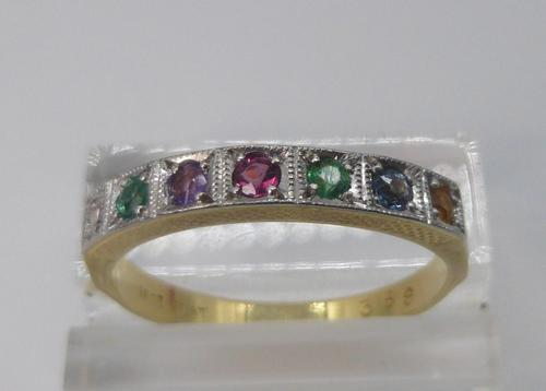 18ct Gold Dearest Ring (1 of 7)