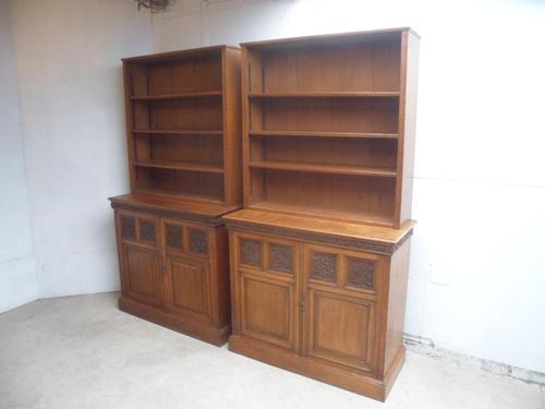 Amazing Matching Pair of Carved Victorian Golden Oak Adjustable Bookshelves (1 of 9)