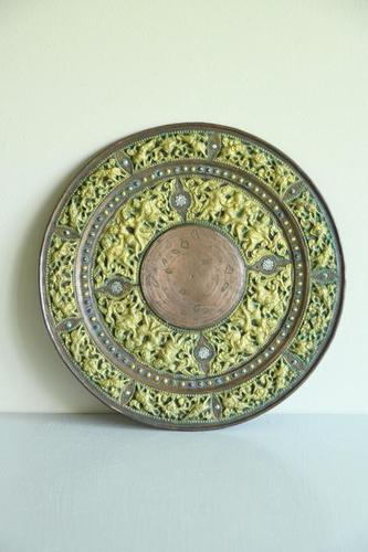Indian Decorative Copper & Brass Tray (1 of 11)