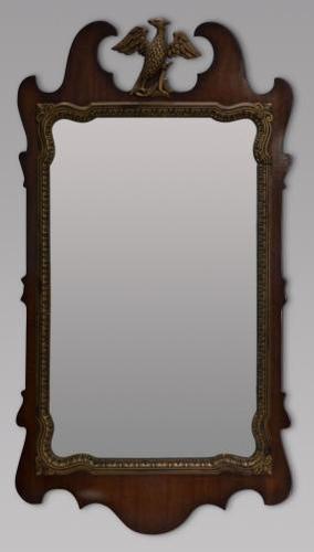 A Mahogany Wall Mirror (1 of 4)