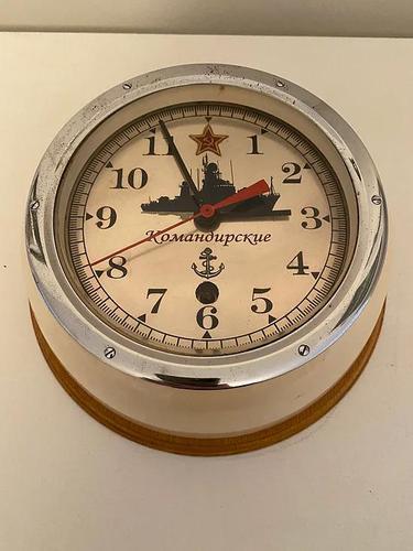 Russian Naval Clock (1 of 3)