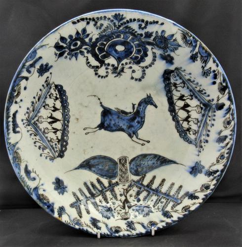 Safavid Dynasty Fritware Dish, Early 17th Century, Mashhad, Iran (1 of 11)