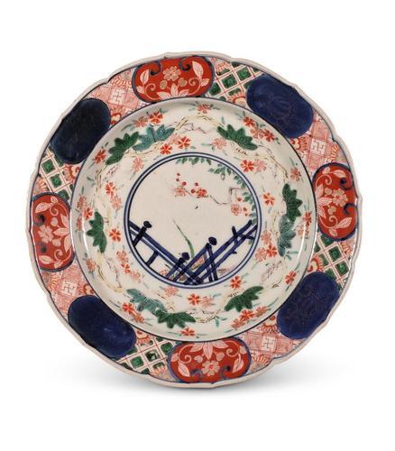 Japanese Imari Dish (1 of 4)