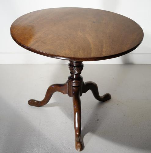 Georgian Occasional Table (1 of 6)