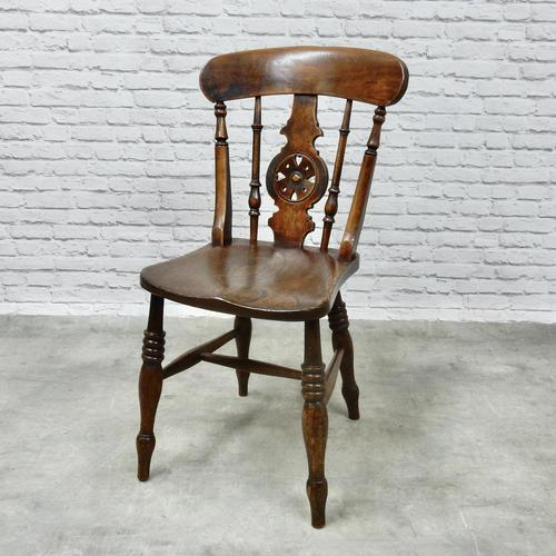 19th Century Windsor Side Chair (1 of 7)