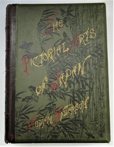 The Pictorial Arts of Japan, William Anderson, 1886, Seminal Work, Illustrated (1 of 21)