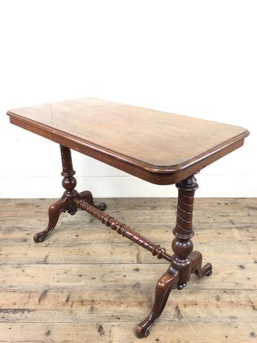 Victorian Mahogany Occasional Table with Stretcher (1 of 10)