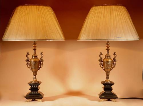 Elegant Pair of Very Stylish Lamps (1 of 9)