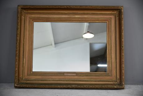 Large Gilt Frame Wall Mirror (1 of 10)