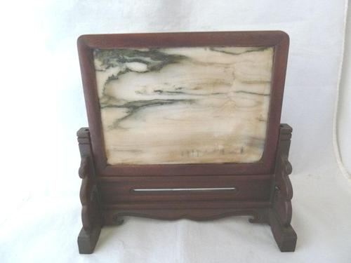 20th Century Chinese Dreamstone Table Screen, Signed (1 of 6)
