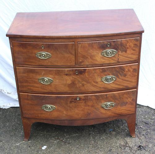 1900's Mahogany 4 Drawer Bow Chest Drawers just Polished (1 of 5)
