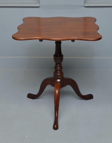 Georgian Mahogany Serpentine Tilt-top Side Wine Lamp Tea Table (1 of 10)