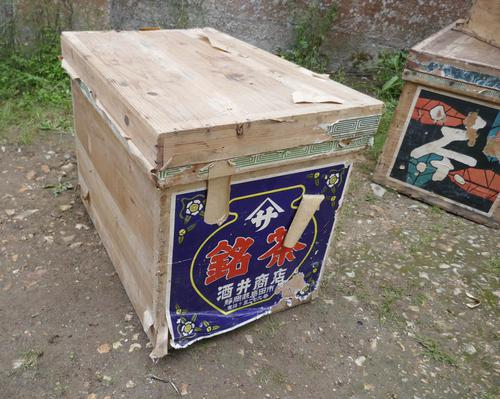 Japanese Pine Tea Chest with Lid (1 of 5)