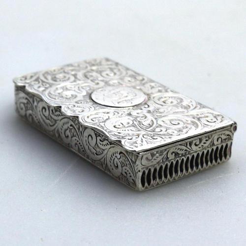 A Superb & Rare Victorian Novelty Solid Silver Vesta Box Lawrence Emanuel C.1888 (1 of 7)