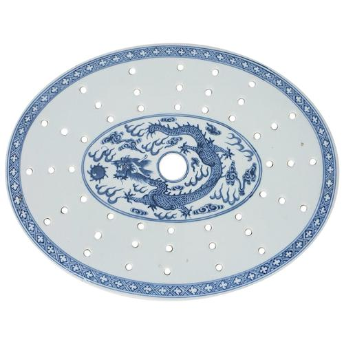 Chinese 19th Century Blue & White Oval Strainer Dish (1 of 7)