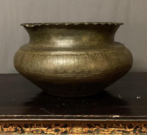 Good Size Persian 19th Century Patinated Brass Bowl (1 of 8)