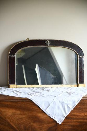 Antique Red Glass Overmantle Mirror (1 of 12)