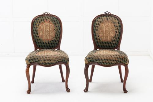 Pair of 18th Century Dutch Mahogany Side Chairs (1 of 8)