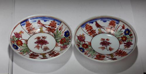 Scarce Pair of Small Enamelled Georgian Glass Tea Saucers (1 of 2)